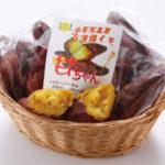 冷凍焼き芋 「甘ちゃん」