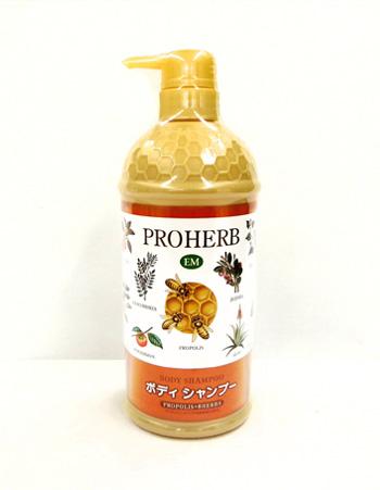 proherb_bodyshampoo