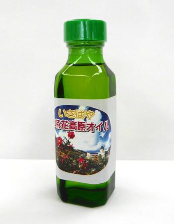 sazankakougen_oil
